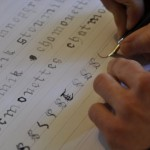 Stoumik : 1er cours de Calligraphie avec Julien